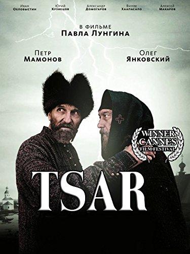 "The film ""Tsar"""