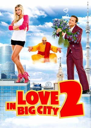 "Film ""Love in the big city 2"""