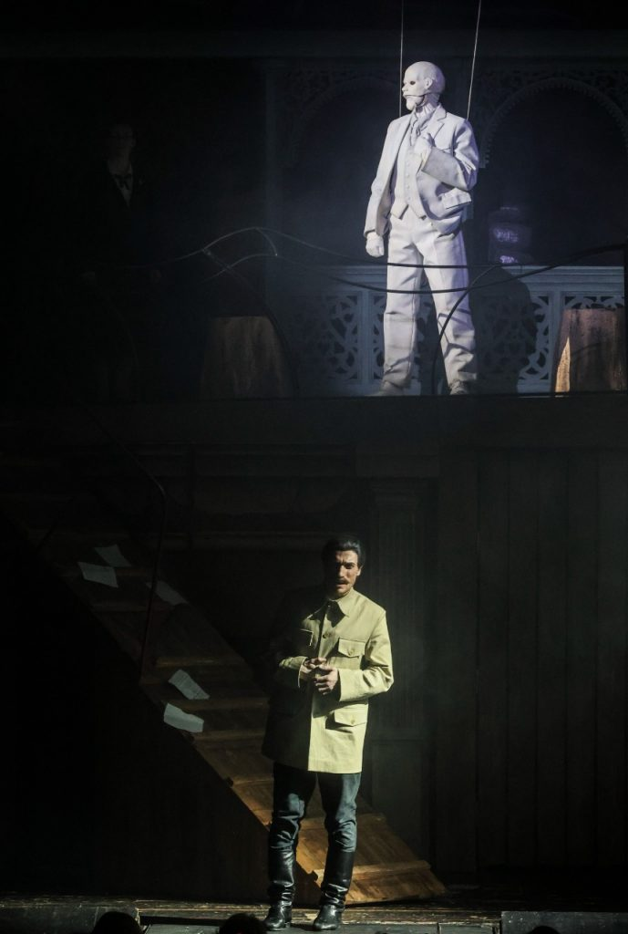 The performance is Wonderful Georgian stunts stuntmen stunt director Alexey Silkin